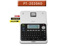 Brother PT-2030AD Label Maker